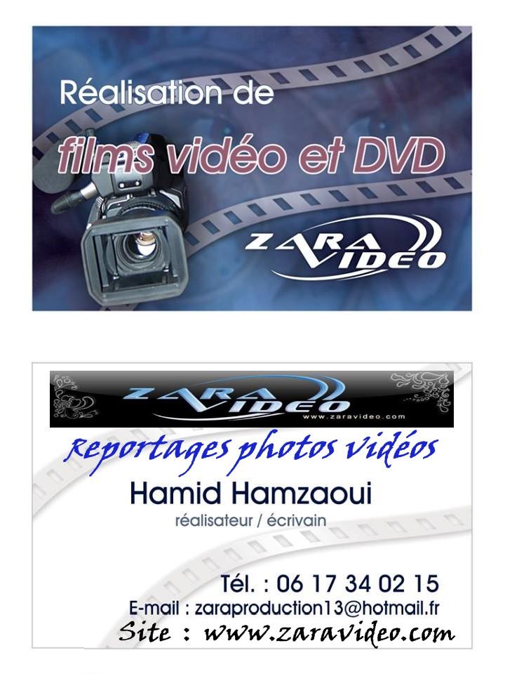 12342513_10207542608671031_4560238442623982278_n - photographe marseille hamid hamzaoui