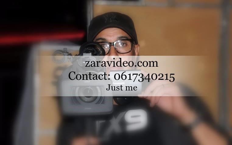 13435485_10209033518582847_1096143785016750473_n - photographe marseille hamid hamzaoui